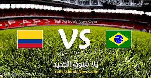 نتيجة مباراة البرازيل وكولومبيا  اليوم السبت 07-09-2019 في المباراة الودية