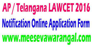 AP / Telangana LAWCET 2016 Notification Online Application Form