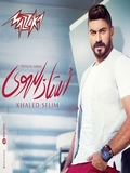 Khaled Selim-Ostaz El Hawa 2016