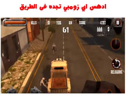 لعبة زومبي سكود Zombie Squad