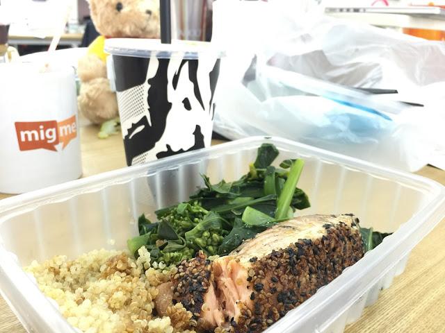 YOLO - Miso Salmon
