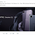 HTC Desire 12 and HTC 12 Plus with Liquid Surface design unveiled Specifications and Price