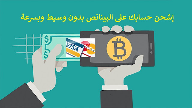 visa to bitcoin