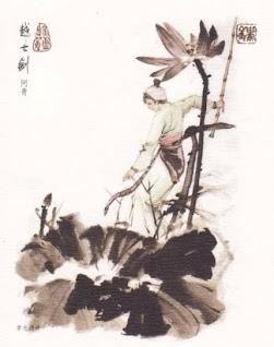 yue maiden 2