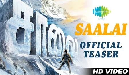 Saalai Official Teaser   Vishwa, Krisha Kurup   Charles   HD Video with Eng Subs