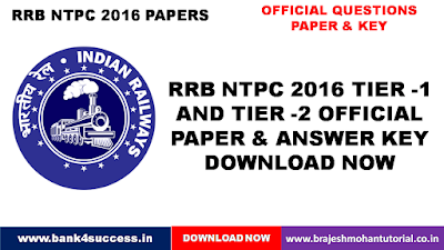 All Shifts Questions Asked in RRB NTPC Exam 2016 PDF - Download Now