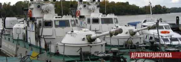 Прикордонні «Джмелі» пройдуть доковий ремонт