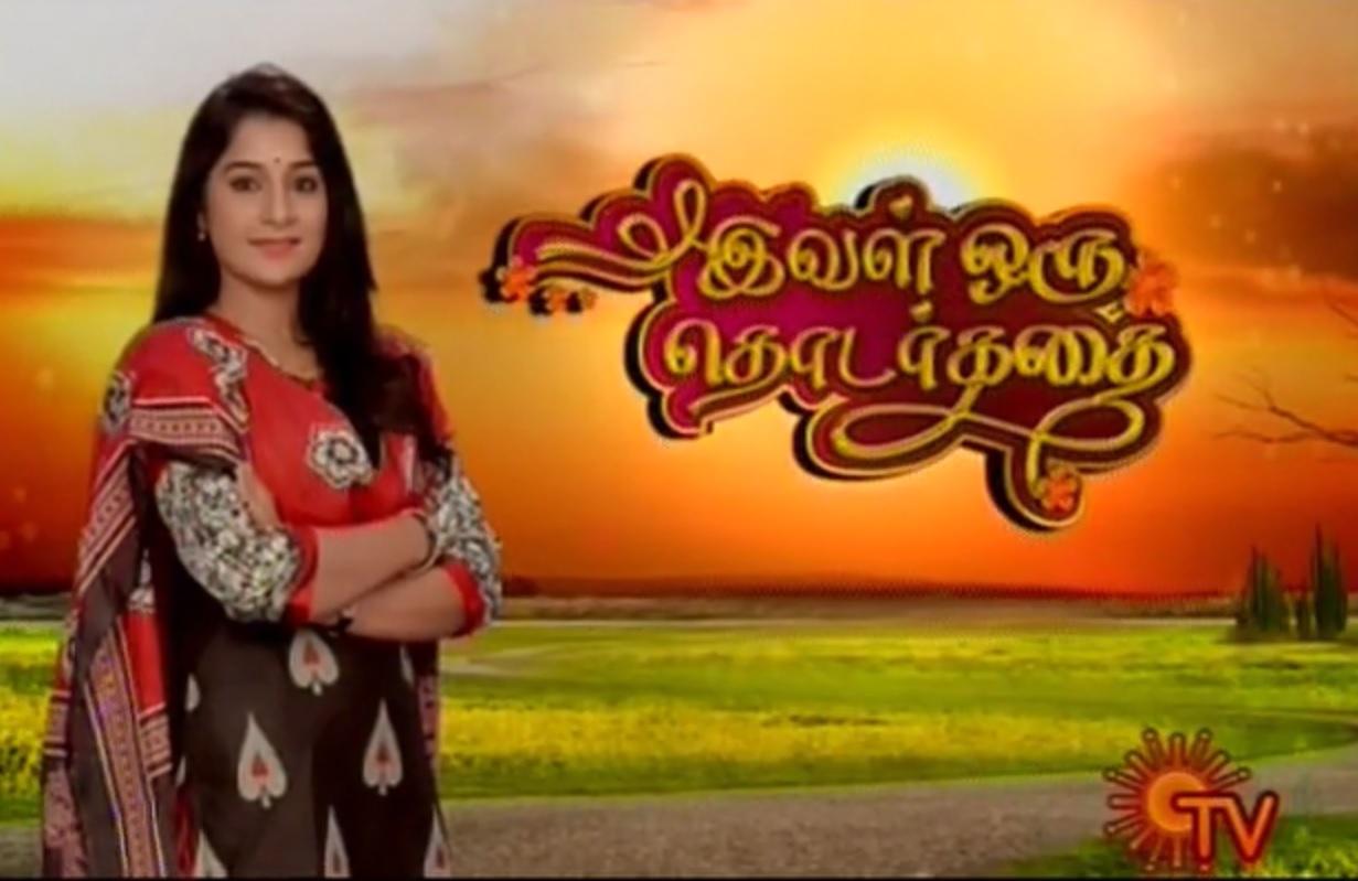 Ival Oru Thodarkathai Serial Download Archives -