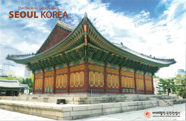 incoming view Postcard from South Korea