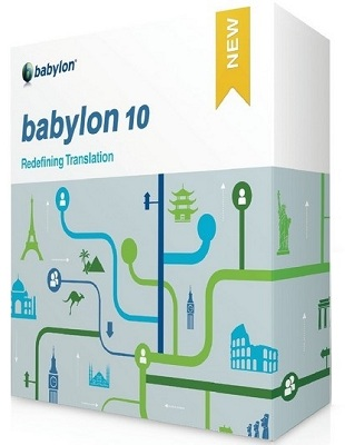 Babylon Pro / Corporate Edition 10.5.0.18 poster box cover