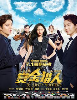 Bounty Hunters (2016)