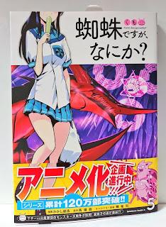 """El manga """"Kumo desu ga, Nani ka?"""" tendrá adaptación anime"""