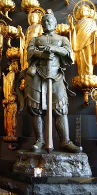 亥神 宮毘羅(くびら)大将
