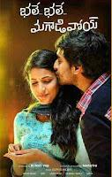 Bhale Bhale Magadivoy 2015 720p Telugu HDRip Full Movie Download