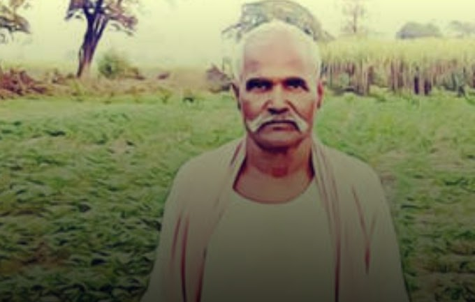 इस किसान ने कर्जमाफी से किया इंकार कहा खुद लौटाऊंगा कर्ज, पूरी खबर पढ़े.