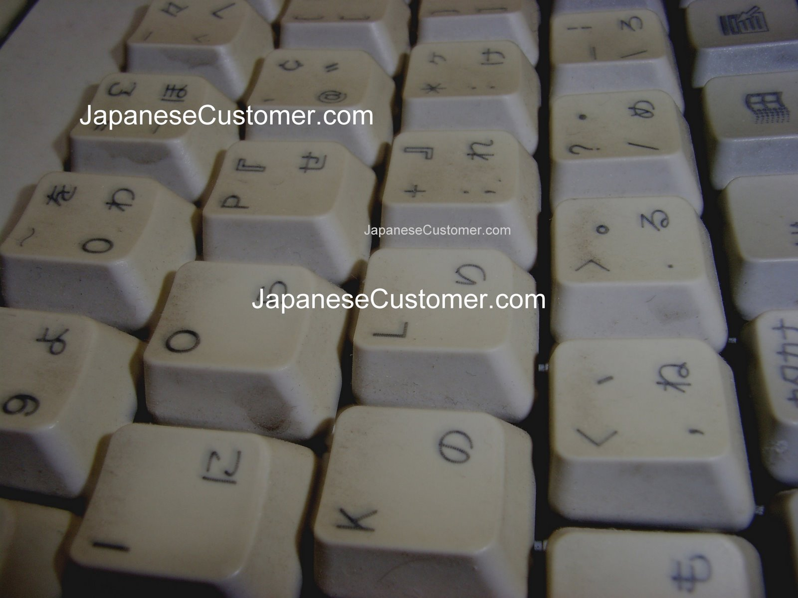 Japanese keyboard Copyright Peter Hanami 2010