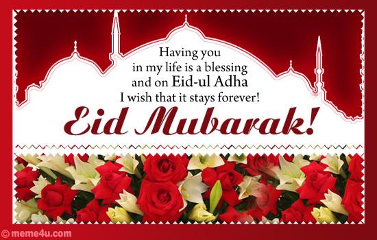 Hajj mubarak eid ul azha mubarak chand raat mubarak sms school hajj mubarak eid ul azha mubarak chand raat mubarak sms m4hsunfo