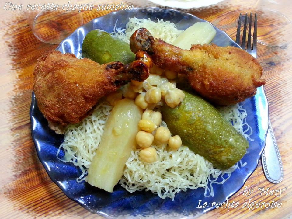 Recette de rechta samira tv recette cuisine samira tv en for Samira t v cuisine