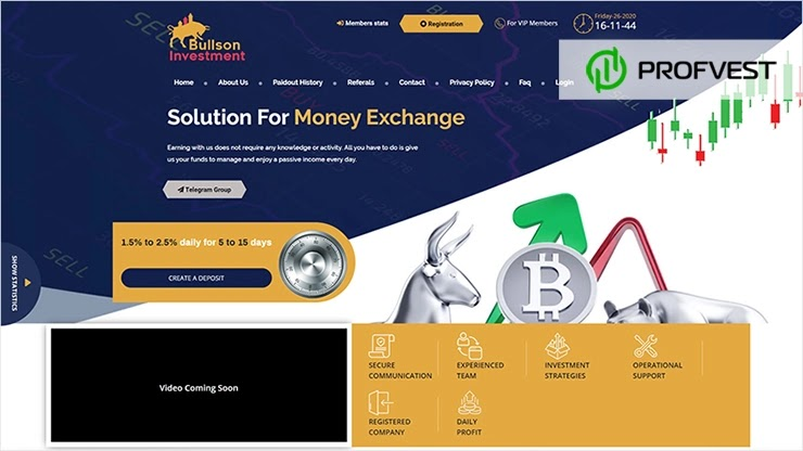 Bullson-Investment обзор и отзывы HYIP-проекта