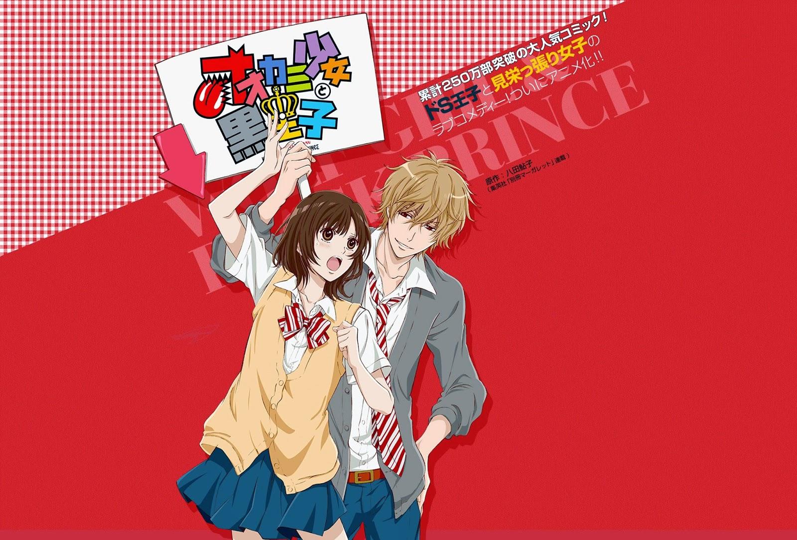 Anime Romance Wallpaper El Anime Quot Ookami Shoujo To Kuro Ouji Quot Se Estrenar 225 En