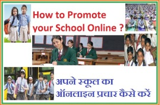 Promote your School Online