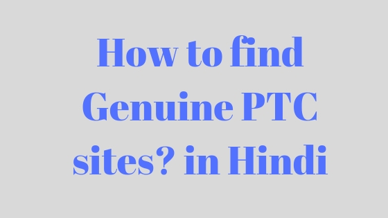 How to find genuine PTC sites in Hindi - Best PTC वेबसाइट केसे चुने?