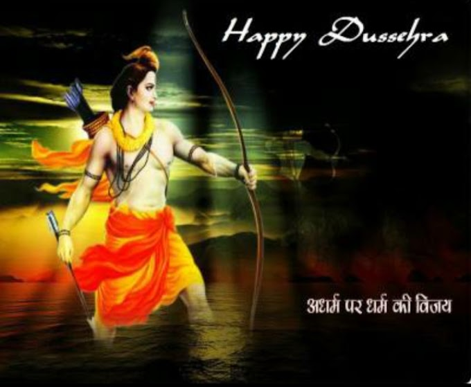 Dussehra Quotes with Images.