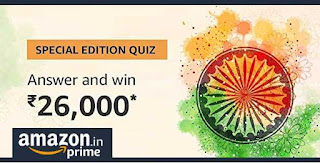 Amazon Special Edition Quiz Answer - Win 26000/- Amazon Pay Balance