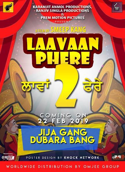 Laanvan Phere 2 next upcoming punjabi movie first look, Poster of download first look Roshan Prince, Rubina Bajwa Poster, release date