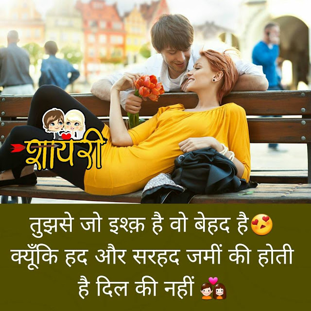 Sad SHayari 2 line Dp Images