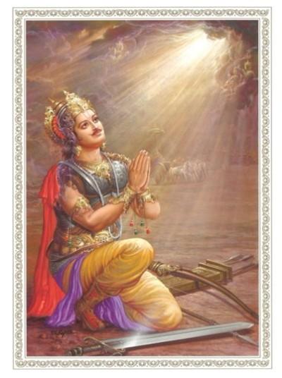Hindu God Arjuna image