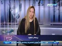 """برنامج """"صبايا الخير"""" حلقة يوم الثلاثاء 19-5- 2015 تقدمه """"ريهام سعيد"""" من قناة """"النهار"""" - يوتيوب / youtube - الحلقة كاملة"""