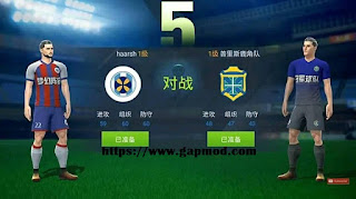 The Greenery Football Competitive Mobile by Netease Apk
