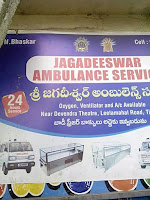 Ambulence services in tirupati