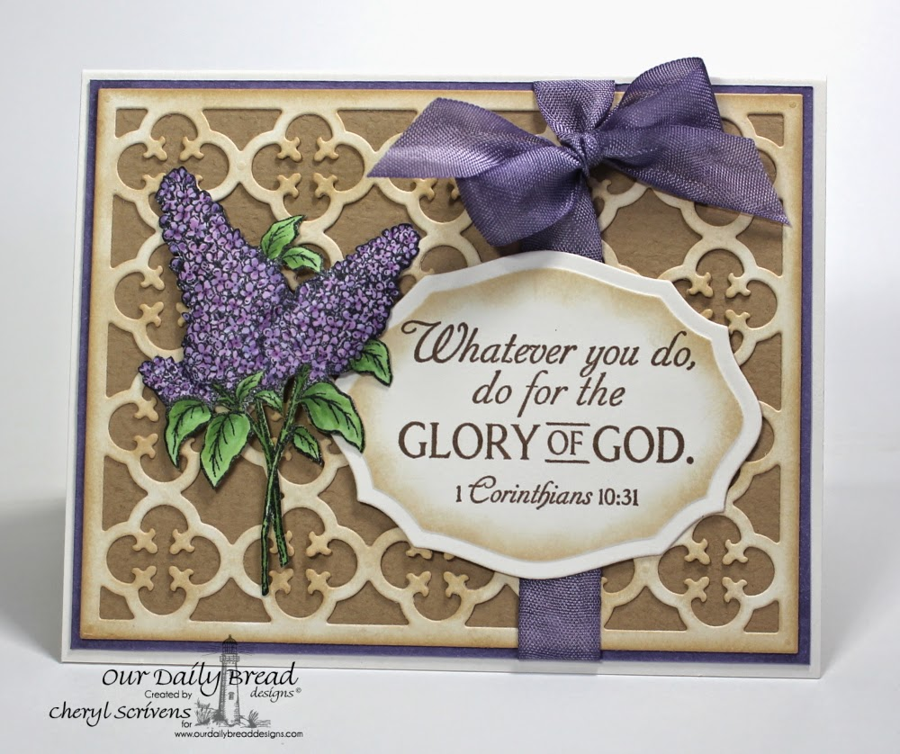 Our Daily Bread Designs, ODBDSLC204, Glory, Lilac, Elegant Oval Dies, Quatrefoil Pattern Die, CherylQuilts, Designed by Cheryl Scrivens