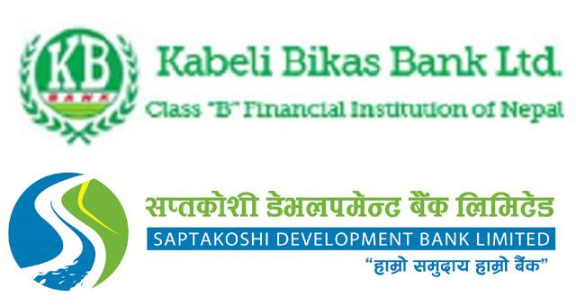 Kabeli Bikash Bank