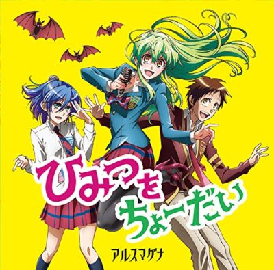 Download Ost Opening Jitsu wa Watashi wa