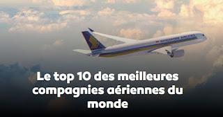 Le top 10 des meilleures compagnies aériennes du monde