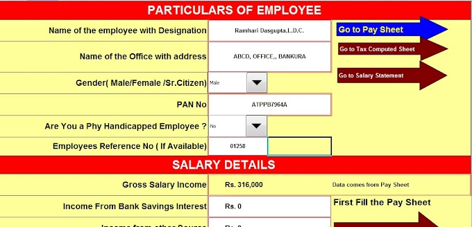 Download Automated TDS on Salary All in One for Bihar State Employees for F.Y.2017-18