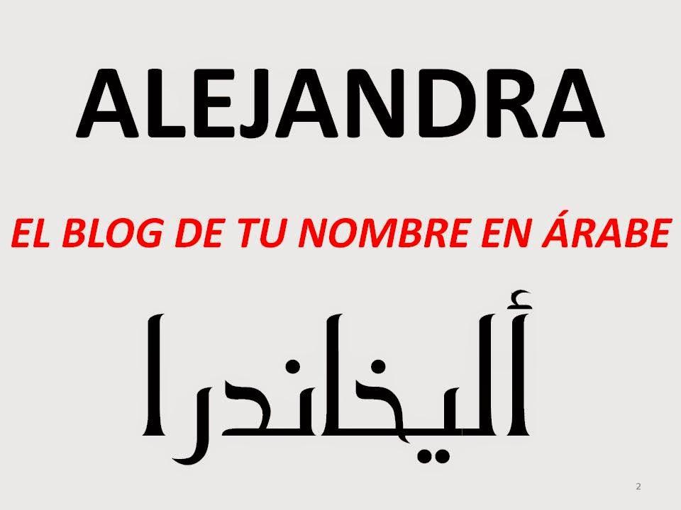 Alejandra en letras arabes para tatuajes