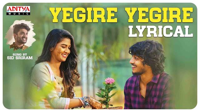 Yegire Yegire Lyrics – Madhanam Song Lyrics In English