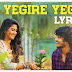 Yegire Yegire Lyrics – Madhanam Song Lyrics In English