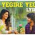 Yegire Yegire Lyrics – Madhanam