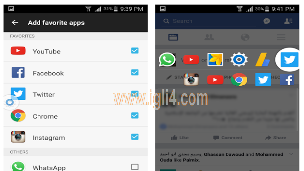 التطبيق EAS: Easy App Switcher