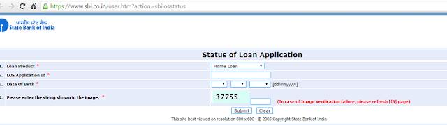 SBI Home Loan Status