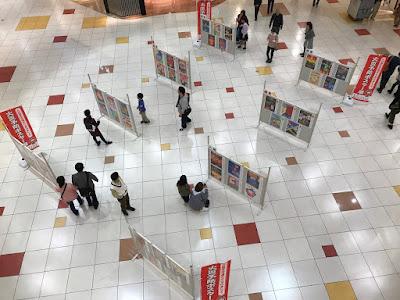 第9回火災予防ポスター展
