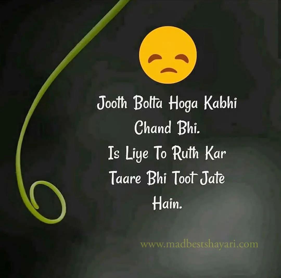 Sad Shayari Photo Download For Love