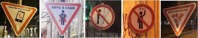 новые знаки в Петербурге