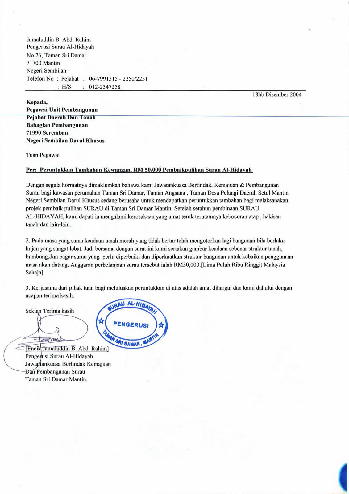 Surat Permohonan Bantuan Kewangan - Surat Ras