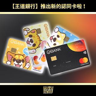 http://savingmoneyforgood.blogspot.com/2018/05/OBANK.CHARITY.CARD.INTRO.html
